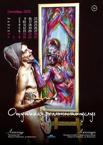 personeelskalender Rusland 2