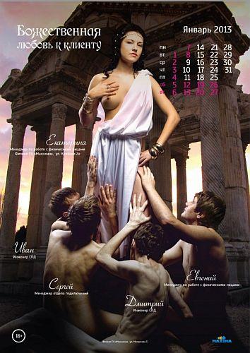 personeelskalender Rusland 3