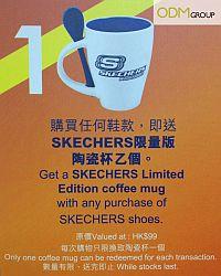Skechers Coffee mug w spoon EDIT